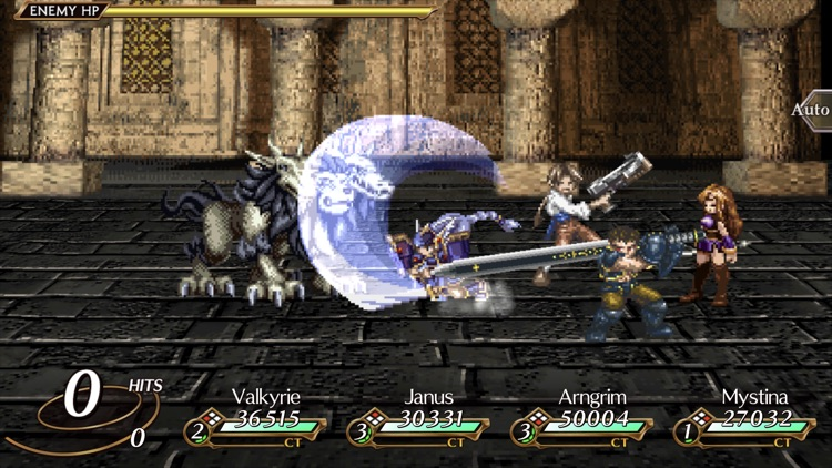VALKYRIE PROFILE: LENNETH screenshot-2