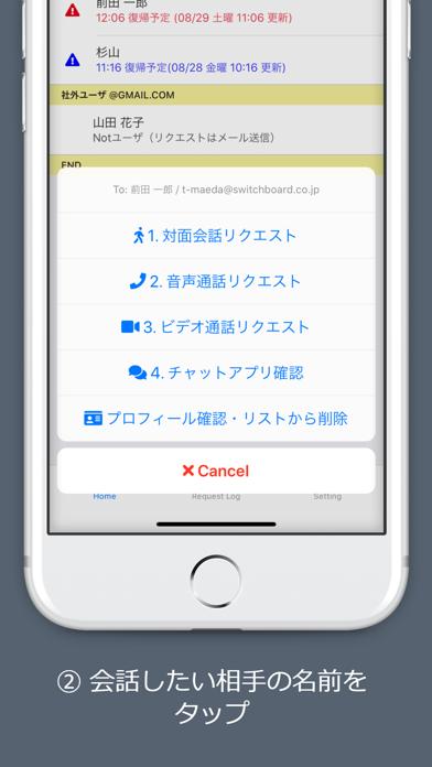 TalkSignのスクリーンショット2