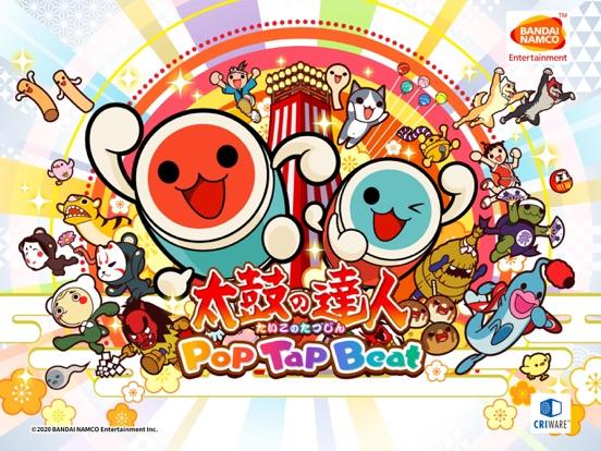 Taiko no Tatsujin Pop Tap Beat screenshot 11