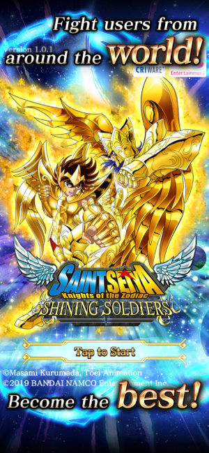 ‎SAINT SEIYA SHINING SOLDIERS Screenshot