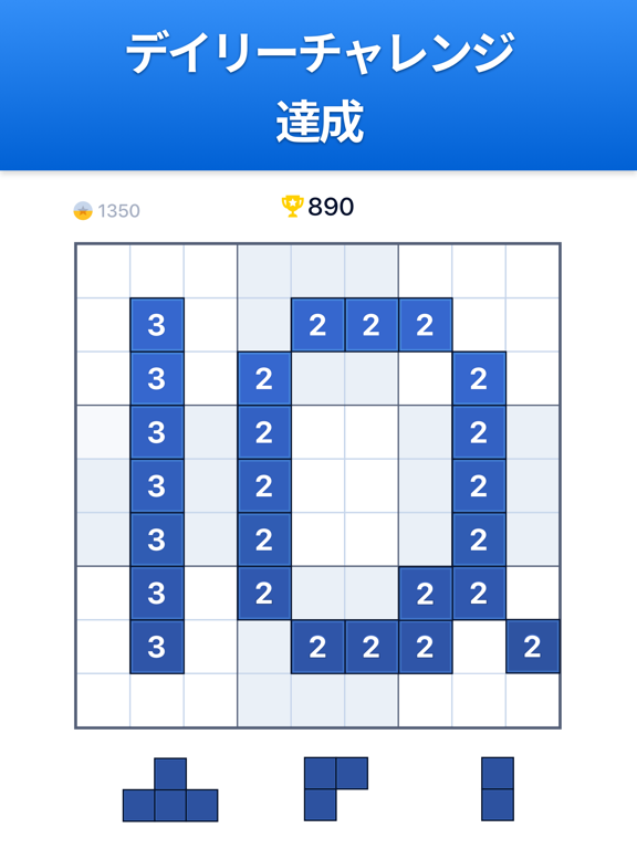 Blockudoku - ブロックパズルのおすすめ画像3