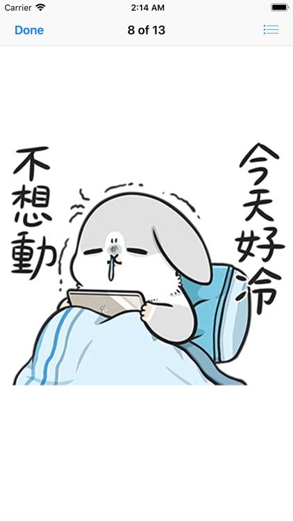 Machiko Rabbit Pack# 4 screenshot-7