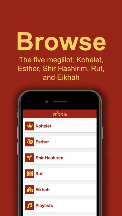 Megillot: VaYavinu BaMikra screenshot 1