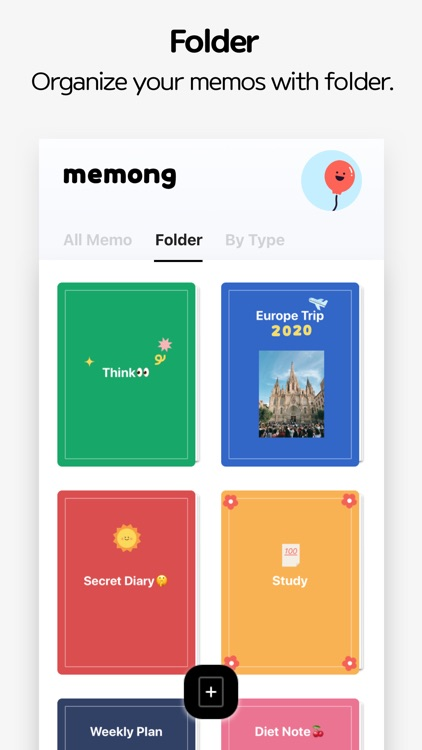 Memong screenshot-6