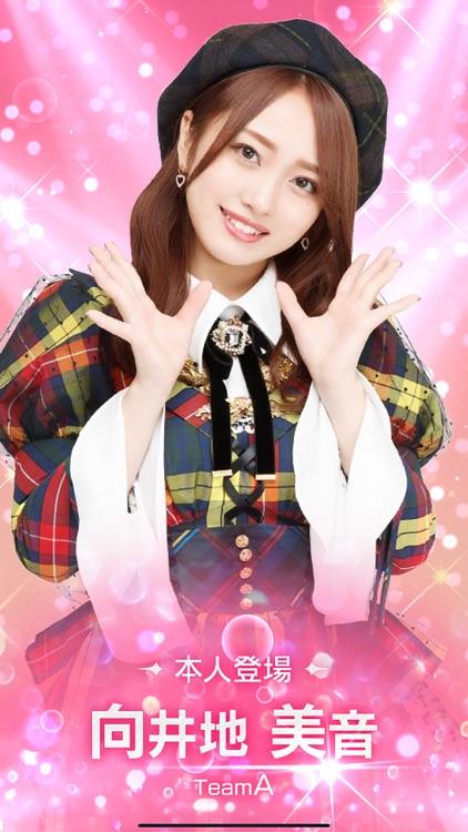 The AKB48's Dobon! screenshot-3