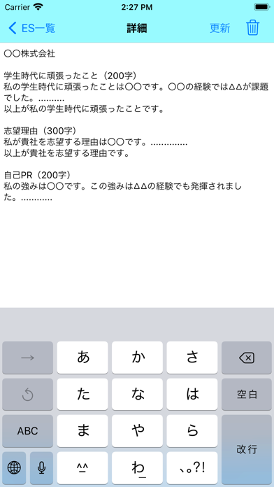 BefChecker screenshot 3