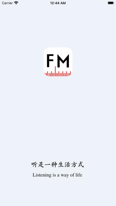 cancel SoundApp-A simple Radio&Music app subscription image 1