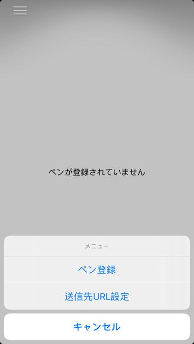 絆Neo紹介画像2