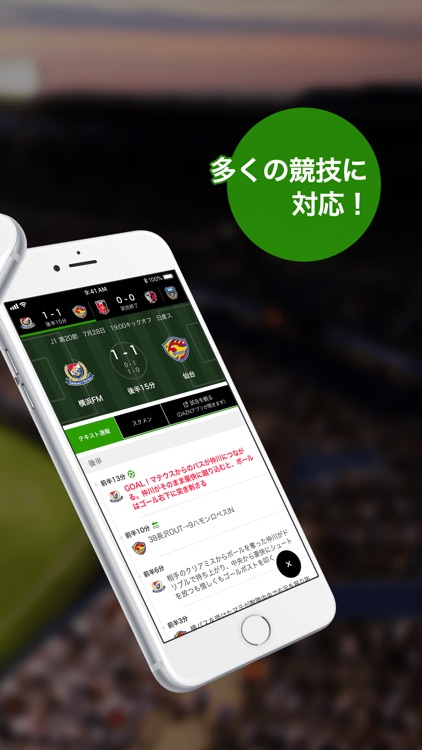 dmenu スポーツ screenshot-2