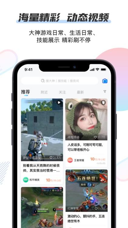 千寻陪练 screenshot-2