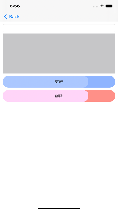 かねんだー screenshot 3