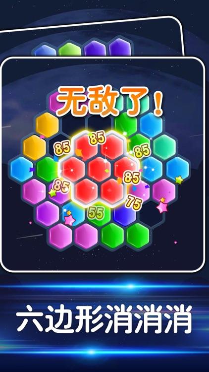 经典方块 - 开心消除小游戏