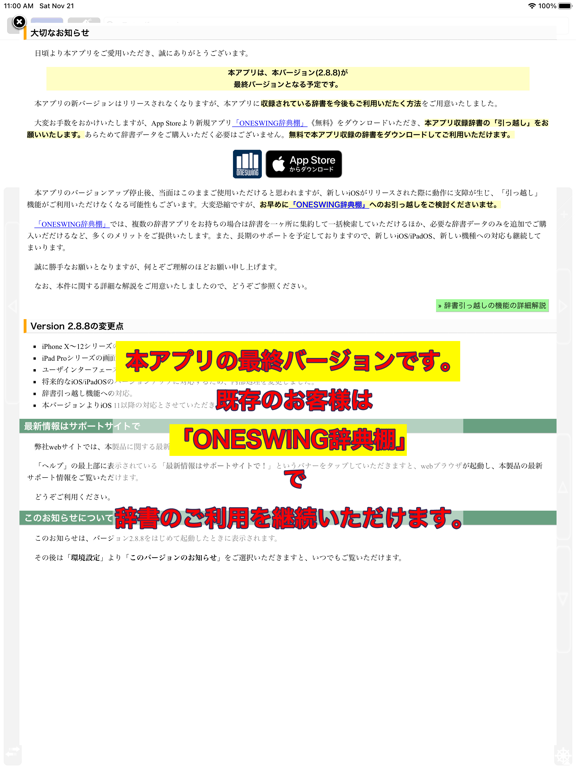 https://is1-ssl.mzstatic.com/image/thumb/PurpleSource114/v4/b4/55/d3/b455d39c-dc22-a863-392f-3de78ab874cd/9e14b5fe-a788-433c-a719-0c067a046f34_LaunchScreen_U007eiPad2.png/576x768bb.png