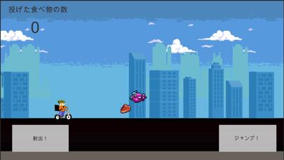 UuuzerEats screenshot 3
