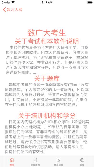 https://is1-ssl.mzstatic.com/image/thumb/PurpleSource114/v4/b7/5e/51/b75e5102-0ce5-4d7e-019d-8aeae5f6ec13/3d64a1c8-f3ef-4f95-a84f-e3de127d6bb9_Simulator_Screen_Shot_-_iPhone_8_Plus_-_2020-07-07_at_02.17.11.png/392x696bb.png
