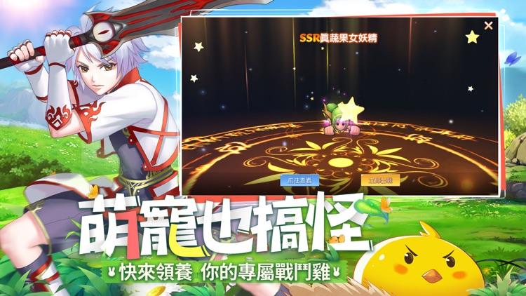新希望 screenshot-4