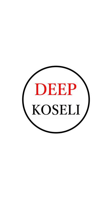 DEEP KOSELI(ディープコセリ)紹介画像1
