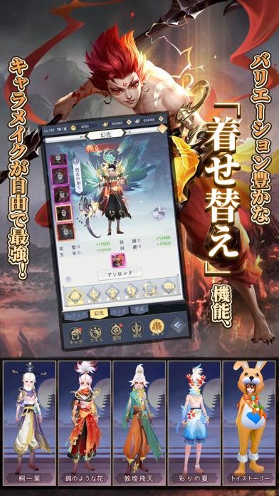 魔神の子-放置の幻想大陸-のスクリーンショット4