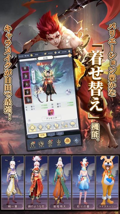 魔神の子-放置の幻想大陸- screenshot-3