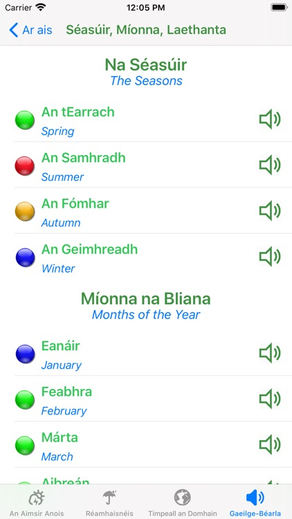 Aimsir - The Weather in Irish screenshot-4