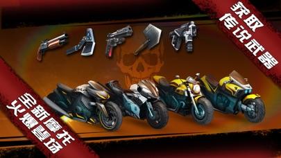 Death Moto 3のおすすめ画像7