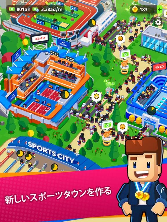 らくらくスポーツ王国:タイクーンゲームのおすすめ画像1