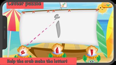 Nimnim – Kids Arabic Learning screenshot 2