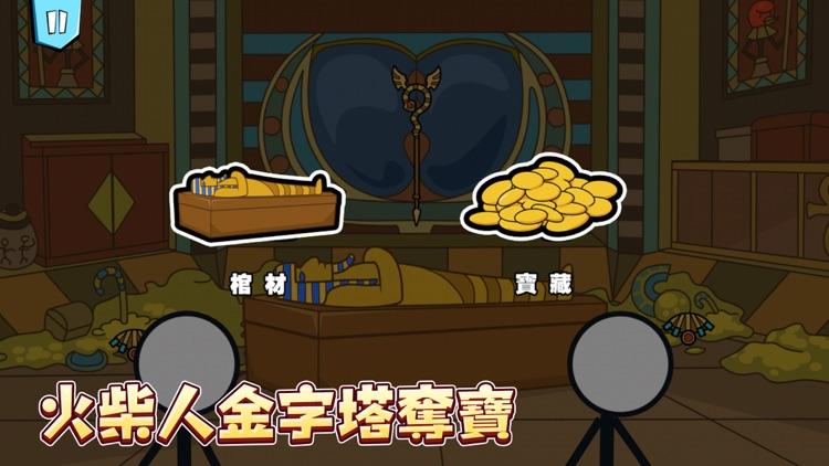 火柴人大逃亡 screenshot-3
