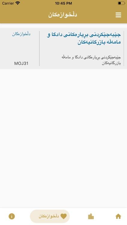 xizmat screenshot-3