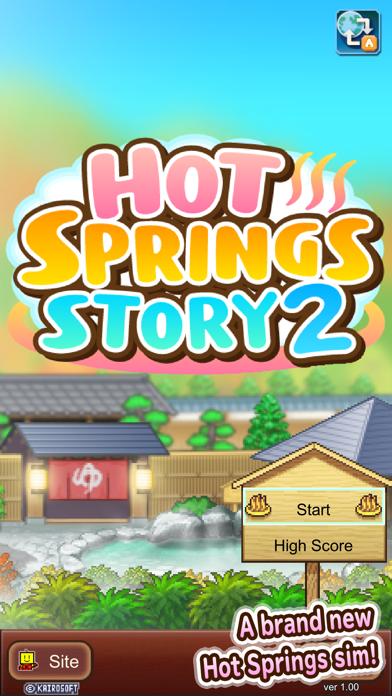 Hot Springs Story2 screenshot 6