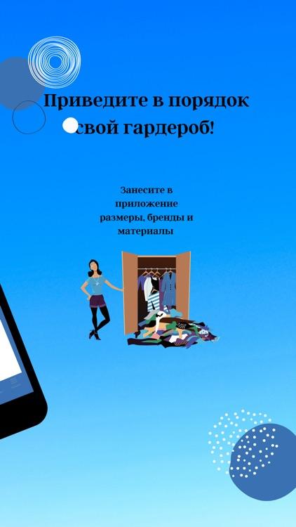 GINO screenshot-1