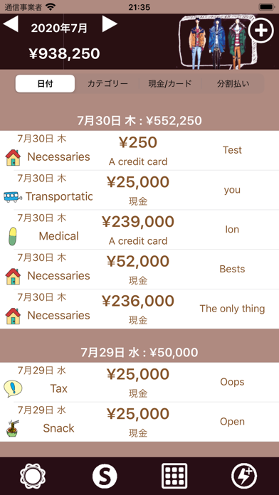 Hinakko Expense Manager ScreenShot8