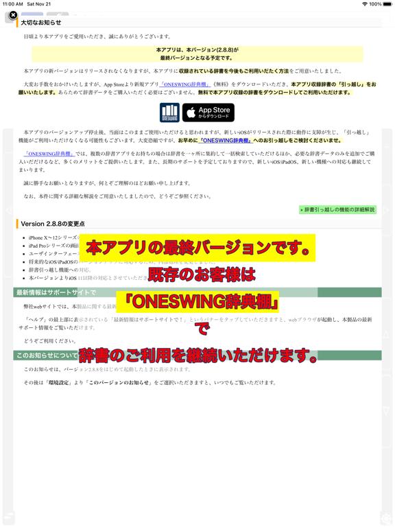 https://is1-ssl.mzstatic.com/image/thumb/PurpleSource114/v4/d4/b7/05/d4b705bd-6973-8f81-577a-2cb308d73a1a/bbcac7bf-db28-40a1-8812-4634ea35ca78_LaunchScreen_U007eiPad2.png/576x768bb.png