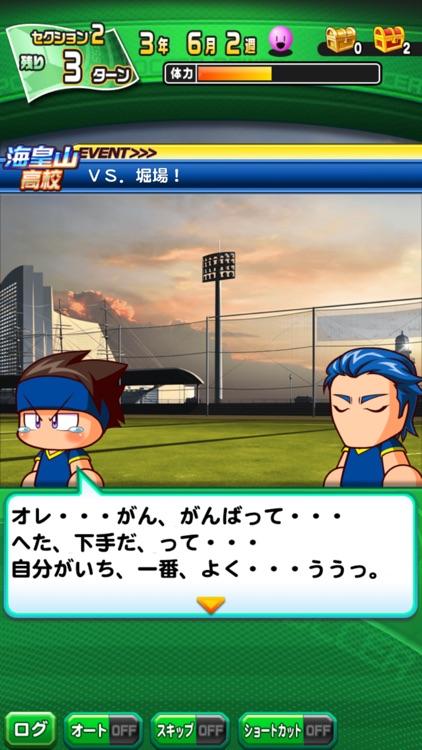 実況パワフルサッカー screenshot-3