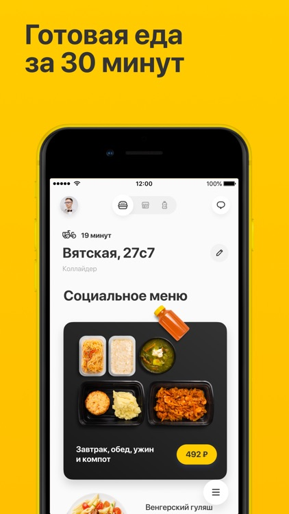 Local kitchen: food delivery