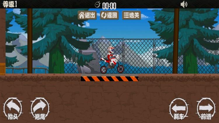极速摩托车—摩托车游戏单机版