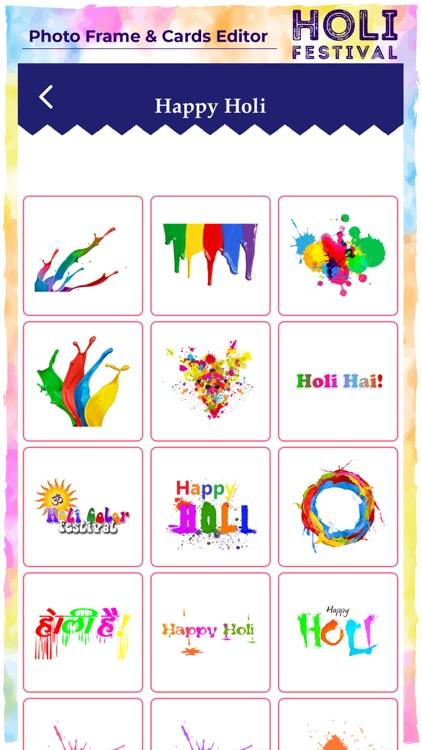 Holi Photo Frame & Card Editor screenshot-3