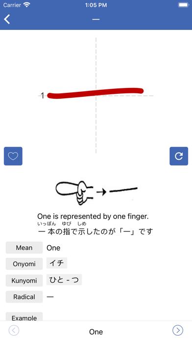 Learn Japanese Kanji - KanMi screenshot 4