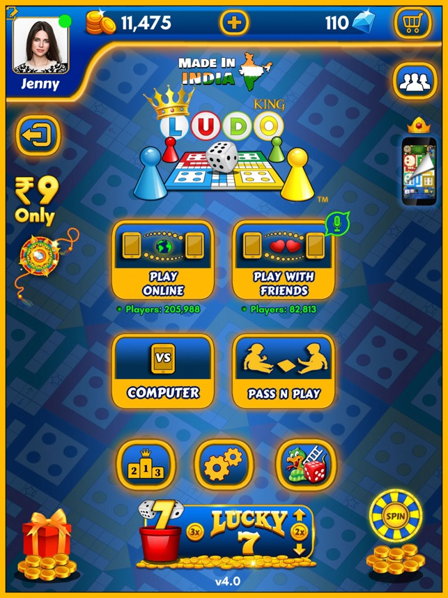 ‎Ludo King Screenshot