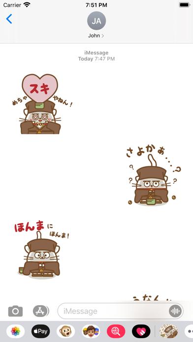 [だるま猫]大阪弁ステッカー[ 日常会話] Screenshot
