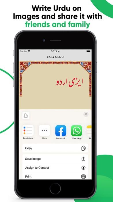 Easy Urdu - Keyboard & Editorのおすすめ画像5
