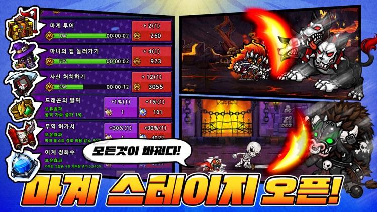 데스나이트 키우기 : 방치형 RPG screenshot-3