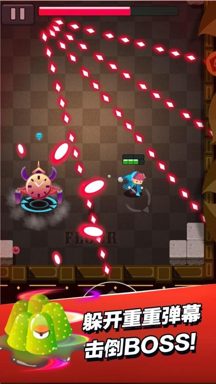 小小法师 - Tiny Wizard screenshot-3