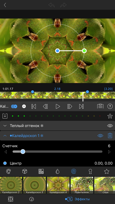 Скриншот №8 к LumaFusion