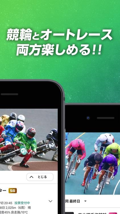 WINTICKET(ウィンチケット) screenshot-5