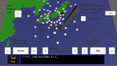 TaihuuMaker screenshot 4