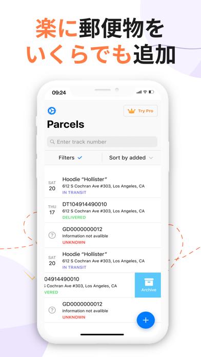 荷物配達追跡公式アプリ - 郵便番号検索のおすすめ画像2