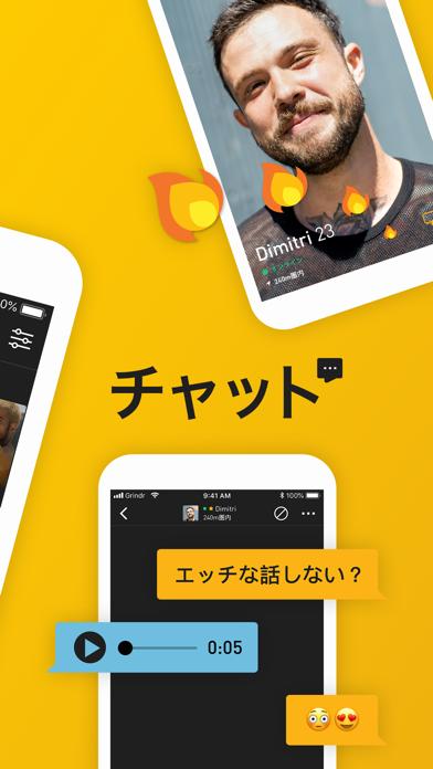 https://is1-ssl.mzstatic.com/image/thumb/PurpleSource114/v4/e5/8b/97/e58b9726-efc4-f62d-2523-1c5051449427/716088e8-d940-4692-b6b5-de62d2e827e2_AppScreens_ios5.5-Japanese-2.png/392x696bb.png