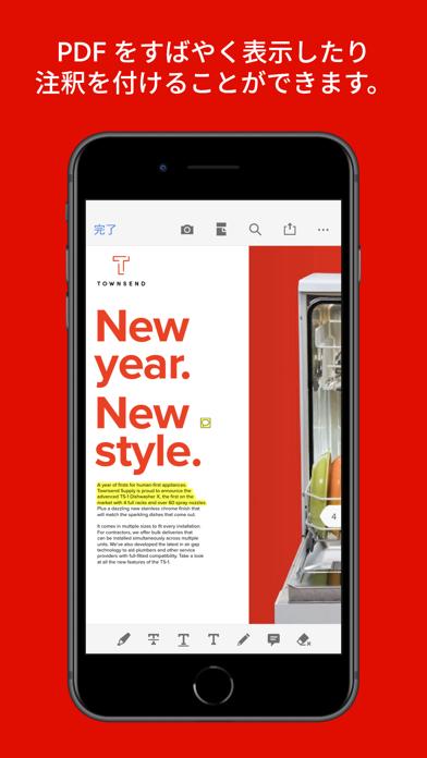 Adobe Acrobat Reader: PDF書類の管理 ScreenShot2