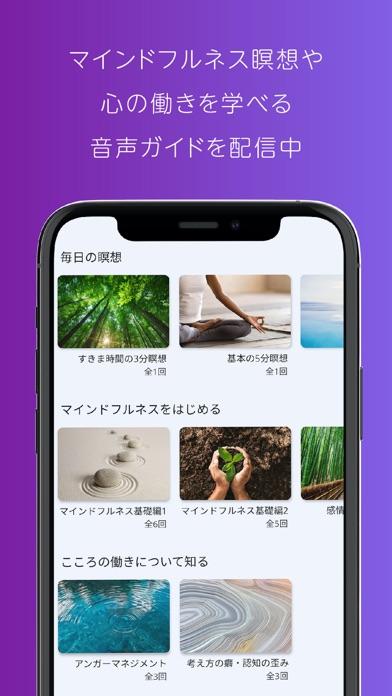 https://is1-ssl.mzstatic.com/image/thumb/PurpleSource114/v4/eb/00/b5/eb00b58e-e094-b757-0ca6-c9b6e2c45439/bb87d74a-7605-4af1-95d3-0218016a3493_app_store_banner_5.5_03.jpg/392x696bb.jpg